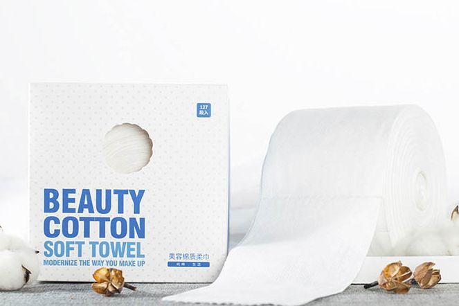 洗脸巾可以卸妆吗?谁能介绍几款用过的一次性洗脸巾?-1