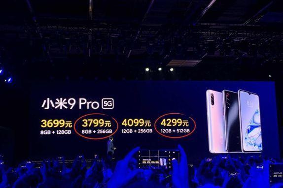 小米9 Pro 5G价格正式公布:售价3699元起-1