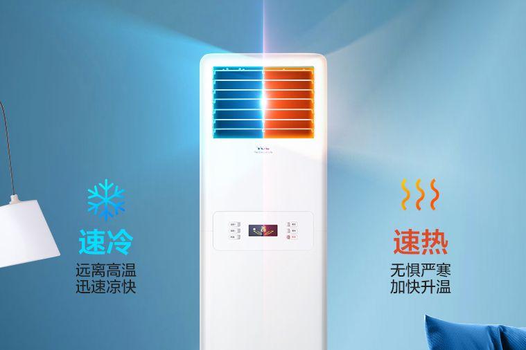 空调柜机小知识 让你成为空调达人-2