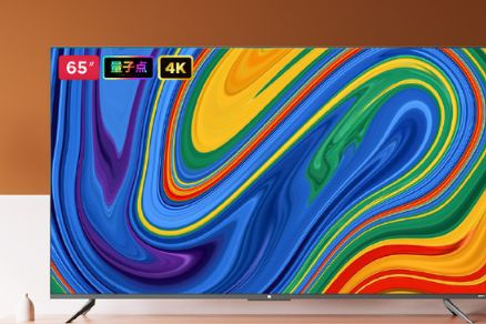 小米电视5 Pro将于双12正式开售:采用4K量子点屏幕-1