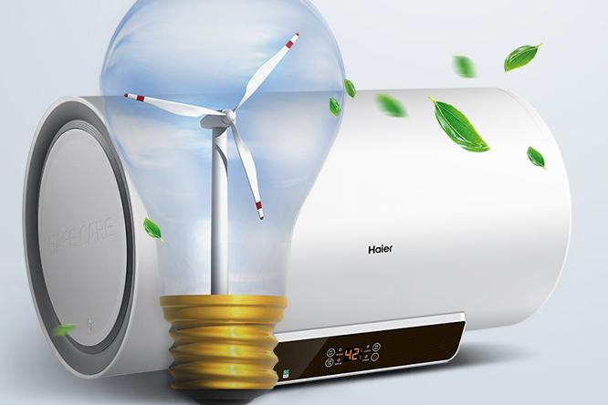 电热水器如何选 电热水器怎么保养-1