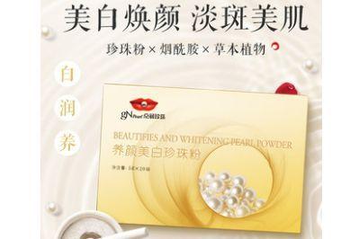珍珠粉功效和作用有哪些 珍珠粉如何选-1