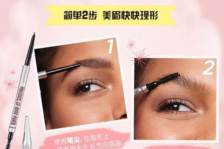 眉笔和眉粉哪个好用 眉笔如何挑选颜色-2