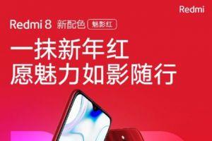 Redmi 8魅影红配色发布:5000mAh电池