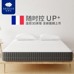 索思乐 席梦思乳胶床垫子3D椰棕 独立弹簧软硬两用1.5米1.8m定制20cm加厚