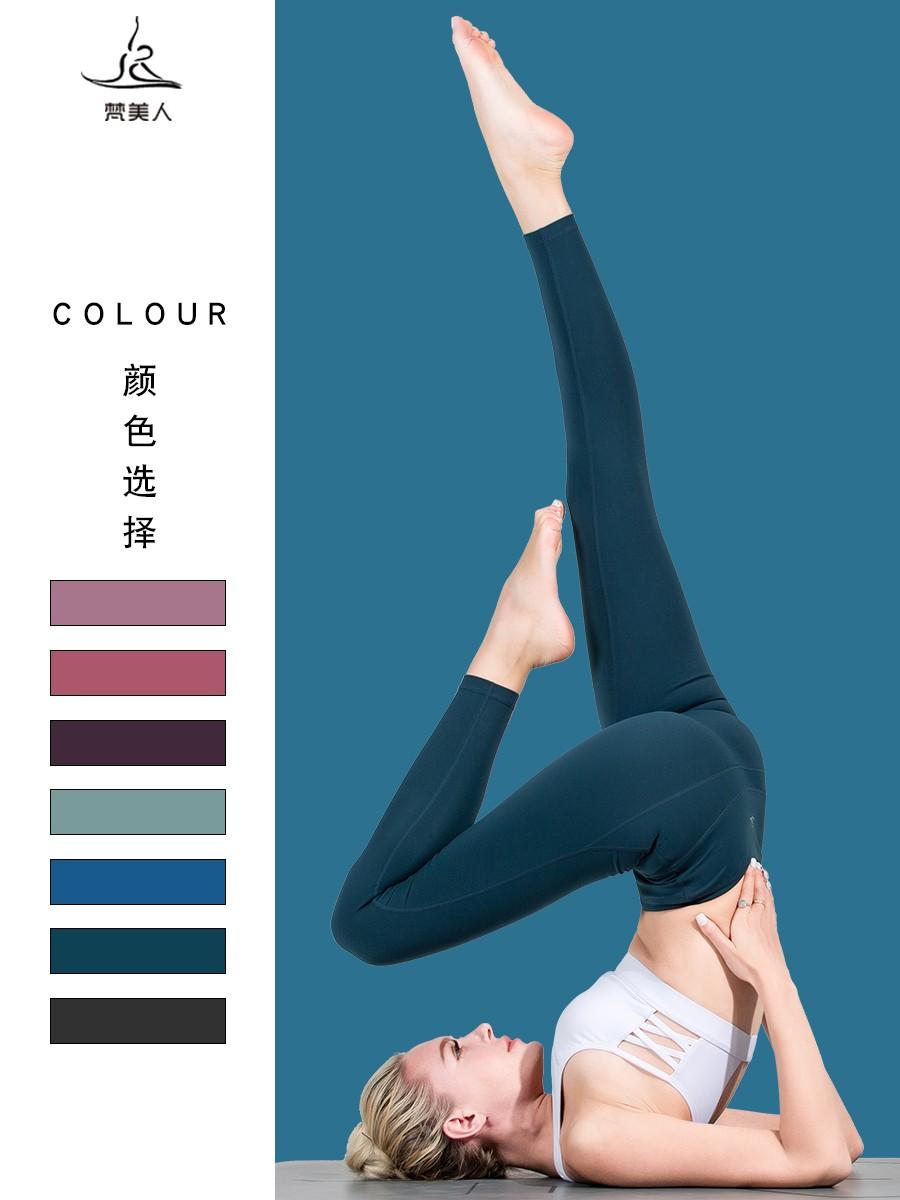 梵美人专业瑜伽服女夏薄款高腰提臀紧身九分裤高端瑜珈运动健身裤