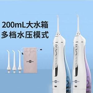 博皓冲牙器便携式智能电动洗牙器牙结石家用口腔神器洗牙机水牙线