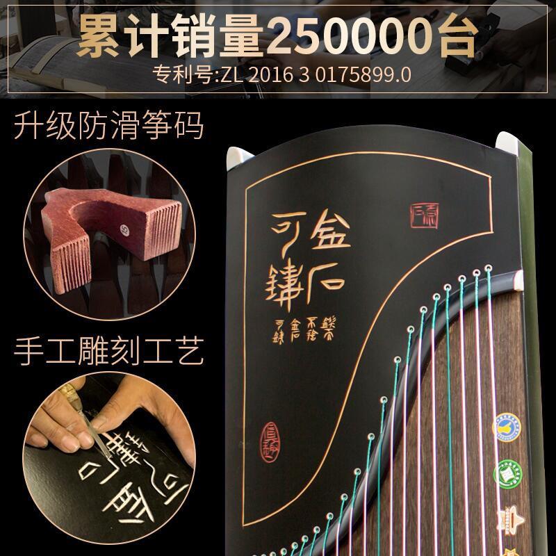 仙声古筝 初学者教学专业演奏入门扬州古筝琴 梧桐木十级考级乐器