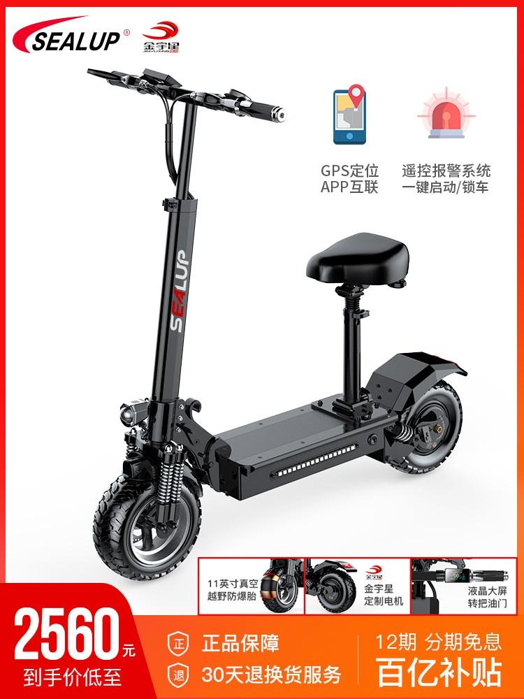 希洛普 越野电动滑板车成人两轮迷你代步车11寸真空胎 折叠电动车