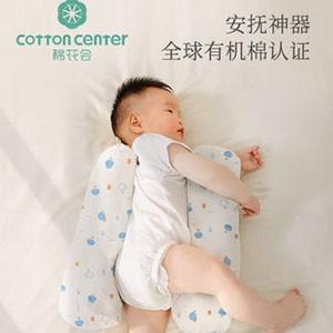 棉花会安抚枕婴儿侧睡靠枕头宝宝神器防摔糖果抱枕圆柱防翻身背靠
