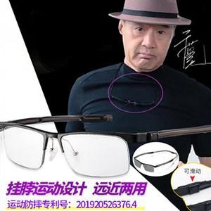 挂脖老花眼镜老光男远近两用高清抗蓝光疲劳老人智能高档品牌正品