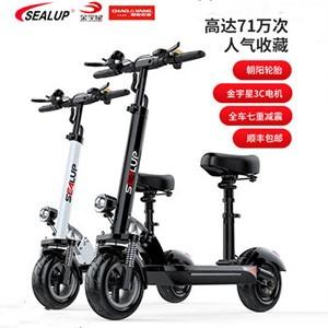 希洛普锂电池电动滑板车成人折叠代驾两轮代步车迷你电动车电瓶车