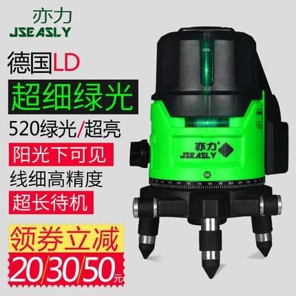 亦力激光红外线水平仪绿光2/3/5线细蓝光高精度自动打线室外强光