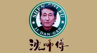 沈师傅豆干