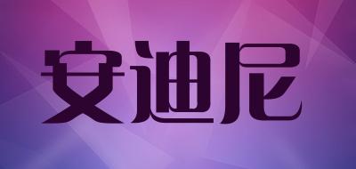 演唱会荧光棒十大品牌排名NO.7