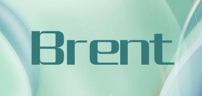 Brent是什么牌子_Brent品牌怎么样?