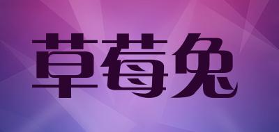宝宝唐装十大品牌排名NO.9