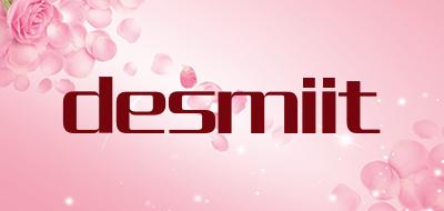 desmiit是什么牌子_desmiit品牌怎么样?