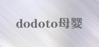 dodoto母婴品牌标志LOGO