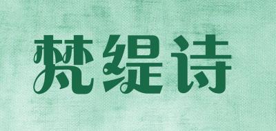 梵缇诗木化石茶盘
