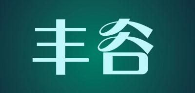 丰谷品牌标志LOGO