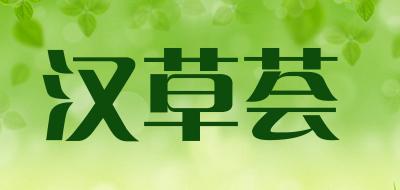 汉草荟皂角米