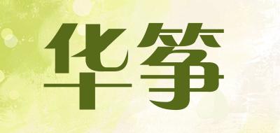 华筝品牌标志LOGO