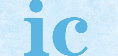 ic是什么牌子_ic品牌怎么样?