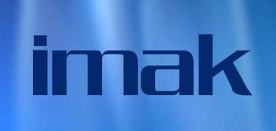 imak是什么牌子_imak品牌怎么样?