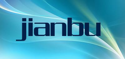 jianbu是什么牌子_jianbu品牌怎么样?