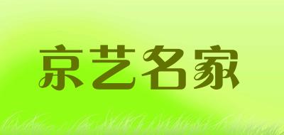 京藝名家塑膠花