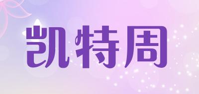 流苏包十大品牌排名NO.9