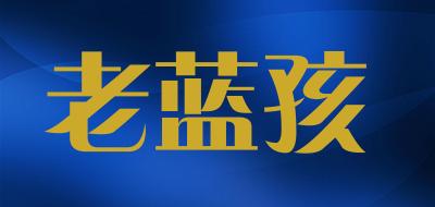 雄花茶十大品牌排名NO.9