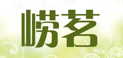 崂茗崂山绿茶