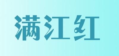 满江红品牌标志LOGO