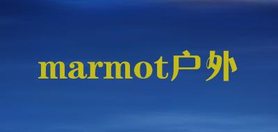 marmot户外是什么牌子_marmot户外品牌怎么样?