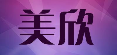 美欣青田石