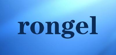 rongel是什么牌子_rongel品牌怎么样?