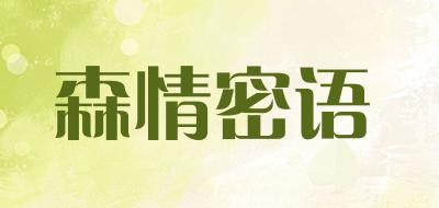 康乃馨永生花十大品牌排名NO.10
