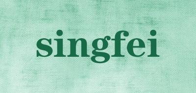 singfei是什么牌子_singfei品牌怎么样?