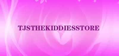TJSTHEKIDDIESSTORE