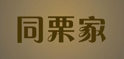 同栗家100以内桂花糕
