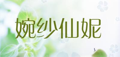 露背晚礼服十大品牌排名NO.9