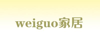 weiguo家居弯管机