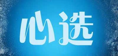 心选是什么牌子_心选品牌怎么样?
