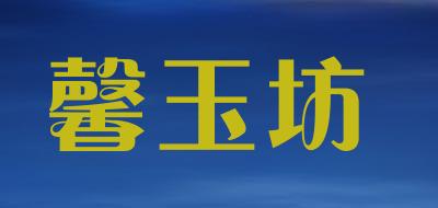 馨玉坊月季花茶