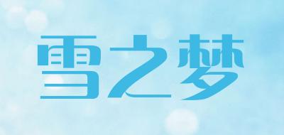 雪之梦数独棋