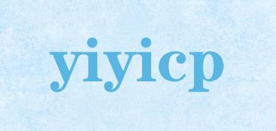 yiyicp胸垫背心