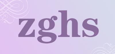 zghs实木学习桌
