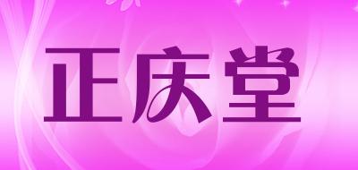 正庆堂100以内沉香佛珠